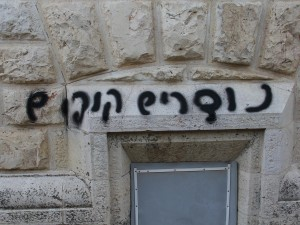 Dormition Abbey Vandalized