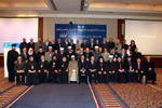 Conference on Coexistence and Peacemaking in Jordan, Jan. 2008