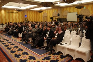EEC - attendees of the opening day