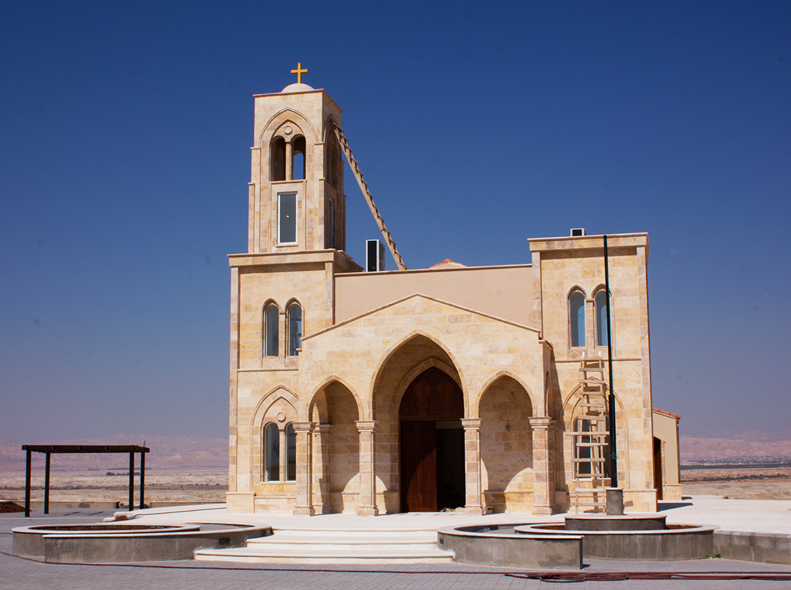 The Evangelical Lutheran Church at Bethany-Beyond-the-Jordan